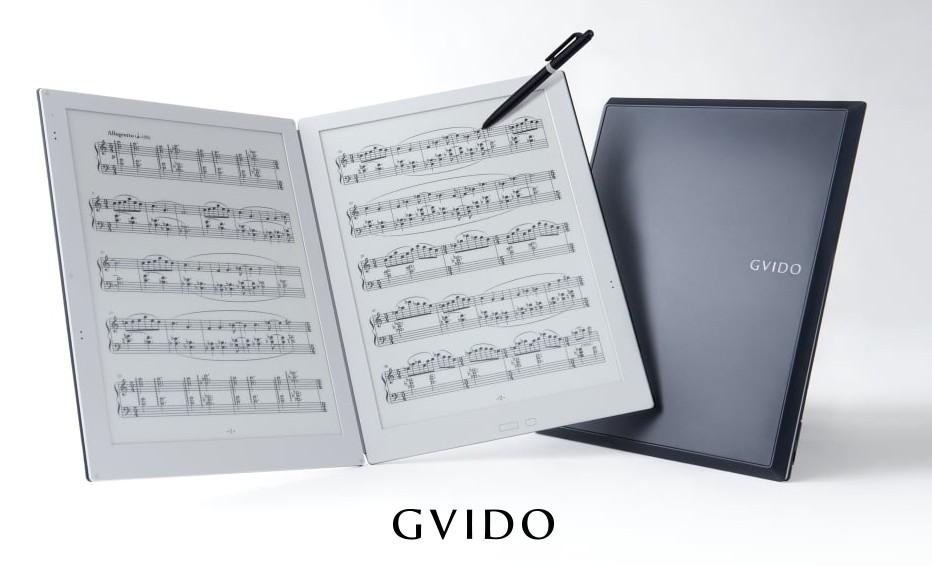 GVIDO Dual screen digital music score